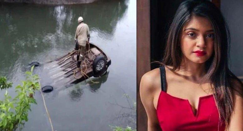 அடுத்த மாதம் நிச்சயதார்த்தம்... காதலனுடன் சுற்றுலா சென்ற பிரபல நடிகை நீரில் மூழ்கி பலி